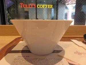 ラーメン屋さんが作るラッポッキ@Sulbing Cafe × 神仙:ビジュアル:サイド