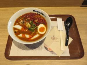 ラーメン屋さんが作るラッポッキ@Sulbing Cafe × 神仙:ビジュアル:全体
