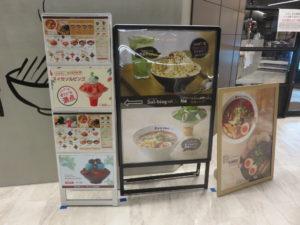 ラーメン屋さんが作るラッポッキ@Sulbing Cafe × 神仙:メニューボード