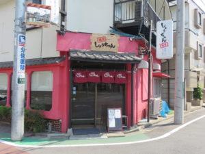 博多豚骨ラーメン@麺屋しょうちゃん:外観
