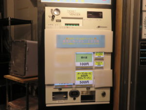貝だしラーメン@SALT AIR:券売機