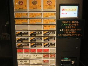 スパイス・パクチーラー麺@スパイス・ラー麺 卍力 秋葉原店:券売機