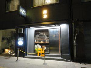 スパイス・パクチーラー麺@スパイス・ラー麺 卍力 秋葉原店:外観