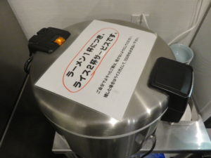 海豚麺@ラーメン猪太:ジャー