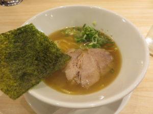 麺@麺や えいちつー:ビジュアル