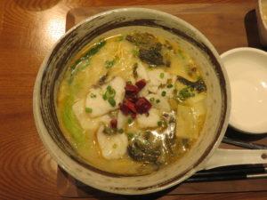 酸菜鱼麺@漁見 浅草蔵前本店:ビジュアル:トップ