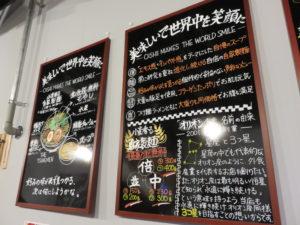 オリオンラーメン@オリオン食堂 野方店:麺量