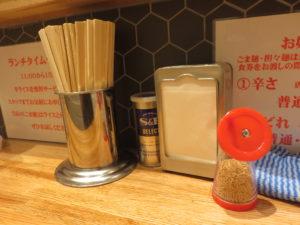 ごま麺@ごま麺 鉢と棒:卓上