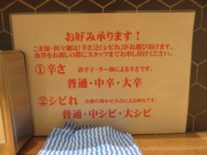 ごま麺@ごま麺 鉢と棒:お好み