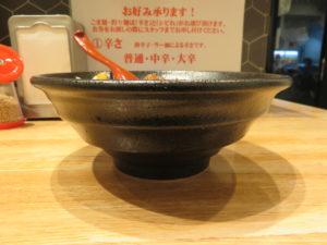 ごま麺@ごま麺 鉢と棒:ビジュアル:サイド