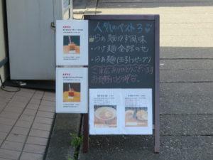 旨味醤油らぁ麺@Life is beautiful らぁ麺 & cafe ber:人気ベスト3