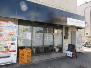 旨味醤油らぁ麺@Life is beautiful らぁ麺 & cafe ber:外観