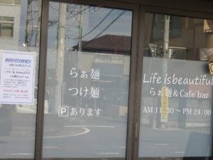 旨味醤油らぁ麺@Life is beautiful らぁ麺 & cafe ber:営業時間