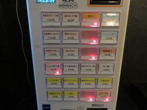 醤油らぁめん@つけ麺 山崎:券売機