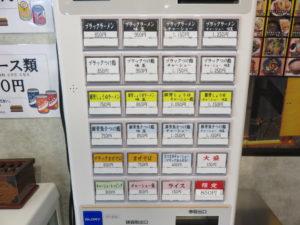 ブラックラーメン(普通(激辛))@まっちゃんラーメン 一筋 葛飾立石本店:券売機