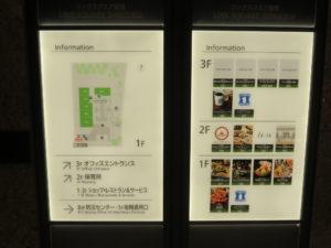 中華そば@つけめん 玉 新宿店:フロアマップ