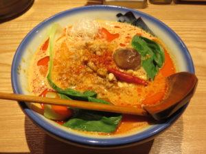 辛紅担々麺@AFURI 辛紅 新宿サブナード:ビジュアル