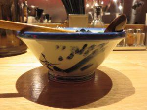 辛紅担々麺@AFURI 辛紅 新宿サブナード:ビジュアル:サイド
