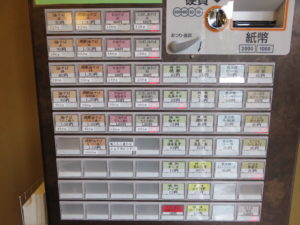 油そば 大@満天トウキョー:券売機