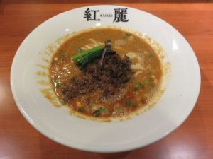 汁あり担担麺@担担麺 紅麗:ビジュアル