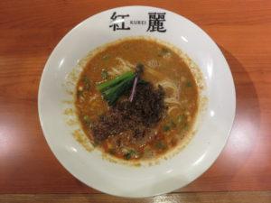 汁あり担担麺@担担麺 紅麗:ビジュアル:トップ