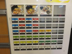 鶏そば(塩)@鶏そば・つけそば ごろいち:券売機