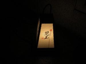 鴨と松茸の中華そば@やきとり 児玉:行灯