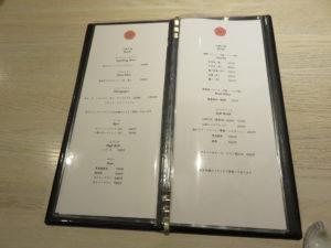 鴨と松茸の中華そば@やきとり 児玉:ドリンクメニュー