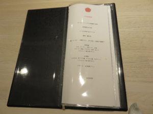 鴨と松茸の中華そば@やきとり 児玉:コースメニュー
