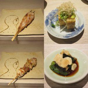 鴨と松茸の中華そば@やきとり 児玉:コース3