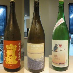 鴨と松茸の中華そば@やきとり 児玉:日本酒