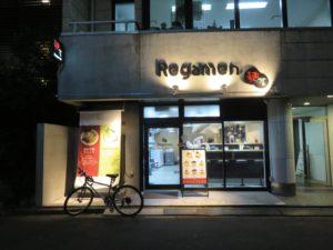 醤油ラーメン@麺菜Regame:外観