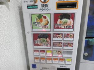 醤油ラーメン@麺菜Regame:券売機