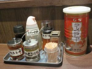函館ラーメン@麺厨房あじさい 横浜ハンマーヘッド店:券売機:卓上調味料