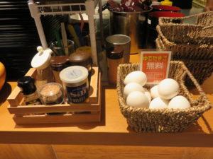味噌ラーメン@札幌麺処 白樺山荘 横浜店:調味料