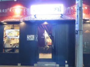 辛い担々麺@担々麺工房 相 東京店:店頭