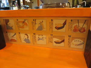 辛い担々麺@担々麺工房 相 東京店:食べ方