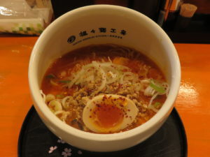 辛い担々麺@担々麺工房 相 東京店:ビジュアル