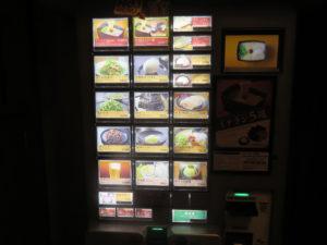 ラーメン(銀座重箱)@銀座一蘭:券売機