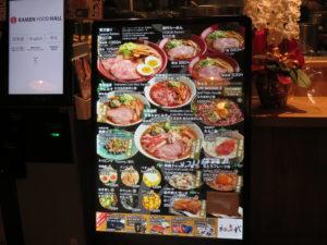 初代らーめん 醤油@初代 横浜ハンマーヘッド店:メニューボード