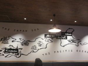 初代らーめん 醤油@初代 横浜ハンマーヘッド店:ジャパンラーメンフードホール東日本