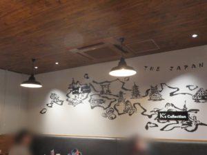 初代らーめん 醤油@初代 横浜ハンマーヘッド店:ジャパンラーメンフードホール西日本
