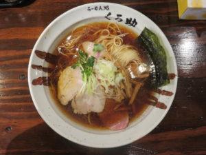 醤油ラーメン@らーめん処 くろ助:ビジュアル:トップ