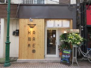 オダサガの黒(醤油)@Sagamihara 欅 ~HANARE~:外観