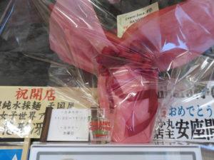 オダサガの黒(醤油)@Sagamihara 欅 ~HANARE~:営業時間
