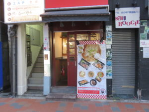 パーコー湯麺(白い味玉)@広東麺 チャーリー:外観