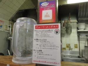 パーコー湯麺(白い味玉)@広東麺 チャーリー:こだわり