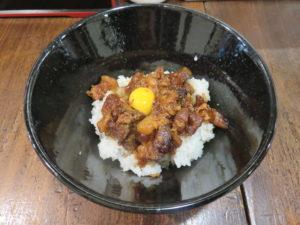 パーコー湯麺(白い味玉)@広東麺 チャーリー:ルーロー飯