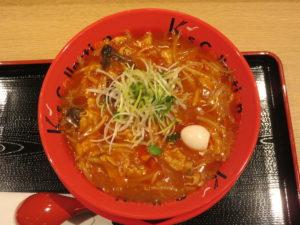 辛味噌サンマー麺@K's collection 辛味噌サンマー麺:ビジュアル:トップ