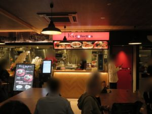 辛味噌サンマー麺@K's collection 辛味噌サンマー麺:外観